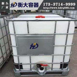 【二手】吨桶批发_河南吨桶厂家