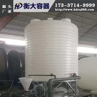 10吨搅拌复配罐