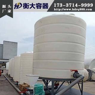 20吨搅拌复配罐