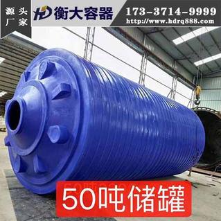 山西15吨乙酸储罐