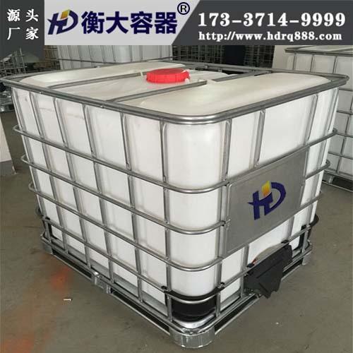 【全新】IBC吨桶_集装桶1050L