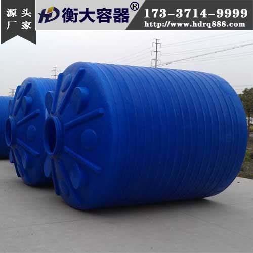 20吨平底化工储罐