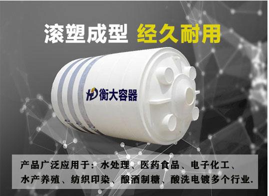 塑料水箱资讯动态