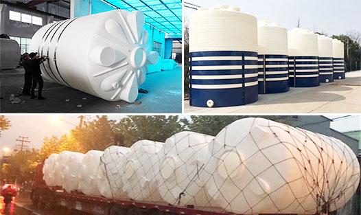 大型塑料储罐生产过程