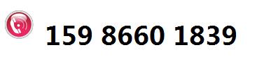beat365娱乐官网联系方式