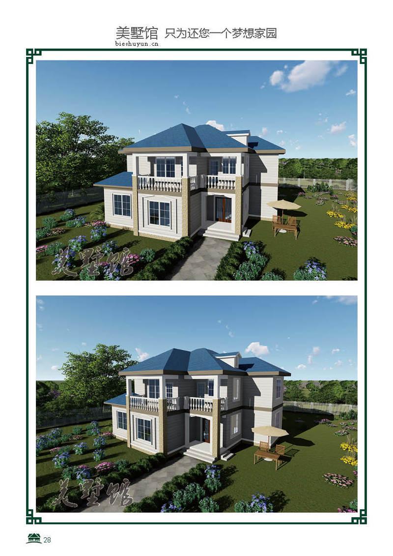 二层轻钢别墅建筑面积204占地面积155