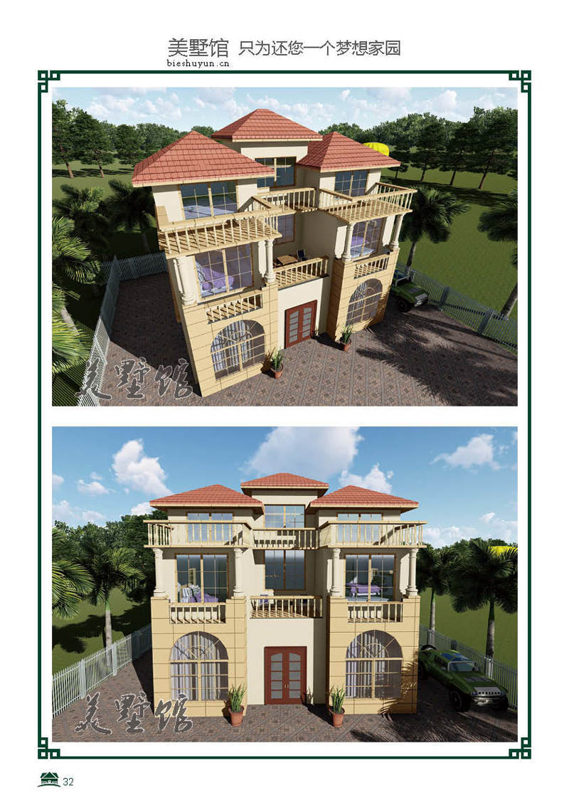 二层半轻钢别墅建筑面积150占地面积78