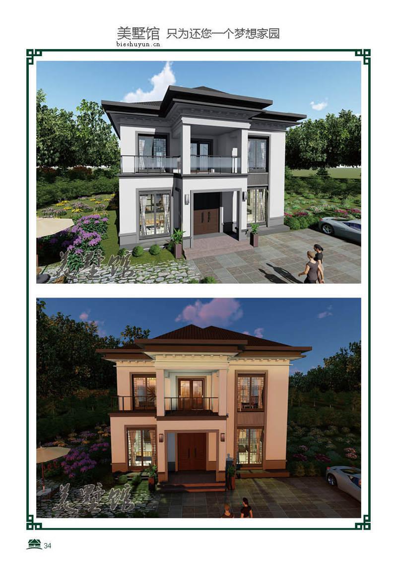 二层轻钢别墅建筑面积228占地面积115