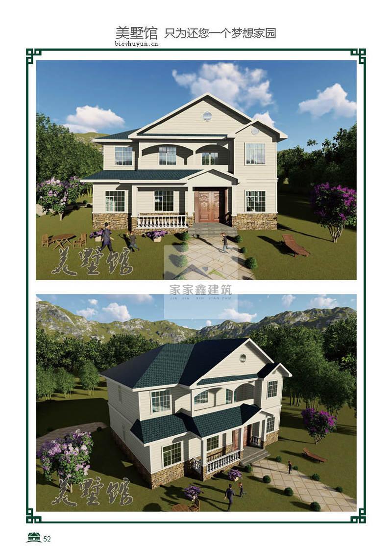 二层轻钢别墅建筑面积310占地面积163