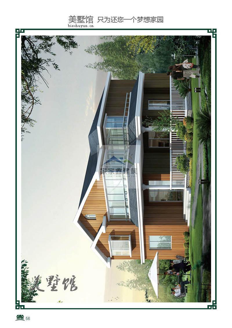 二层轻钢别墅建筑面积230占地面积135.2