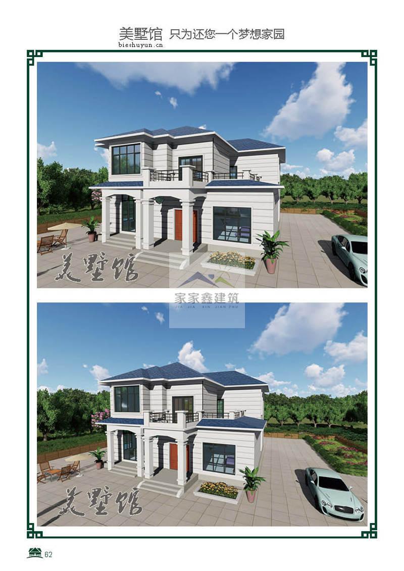二层轻钢别墅建筑面积334.5占地面积189.2