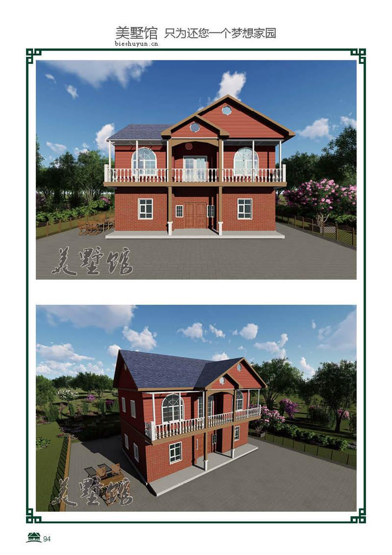 二层轻钢别墅建筑面积180占地面积108