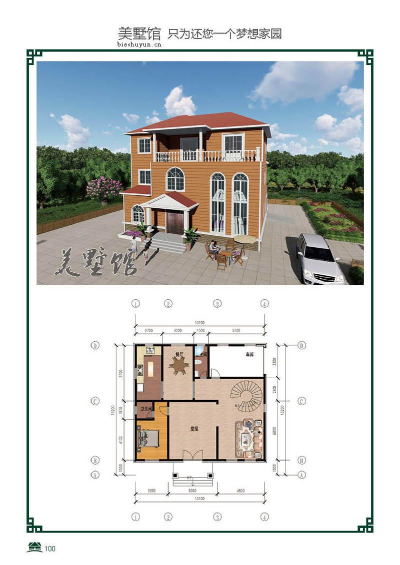 二层半轻钢别墅建筑面积470占地面积172
