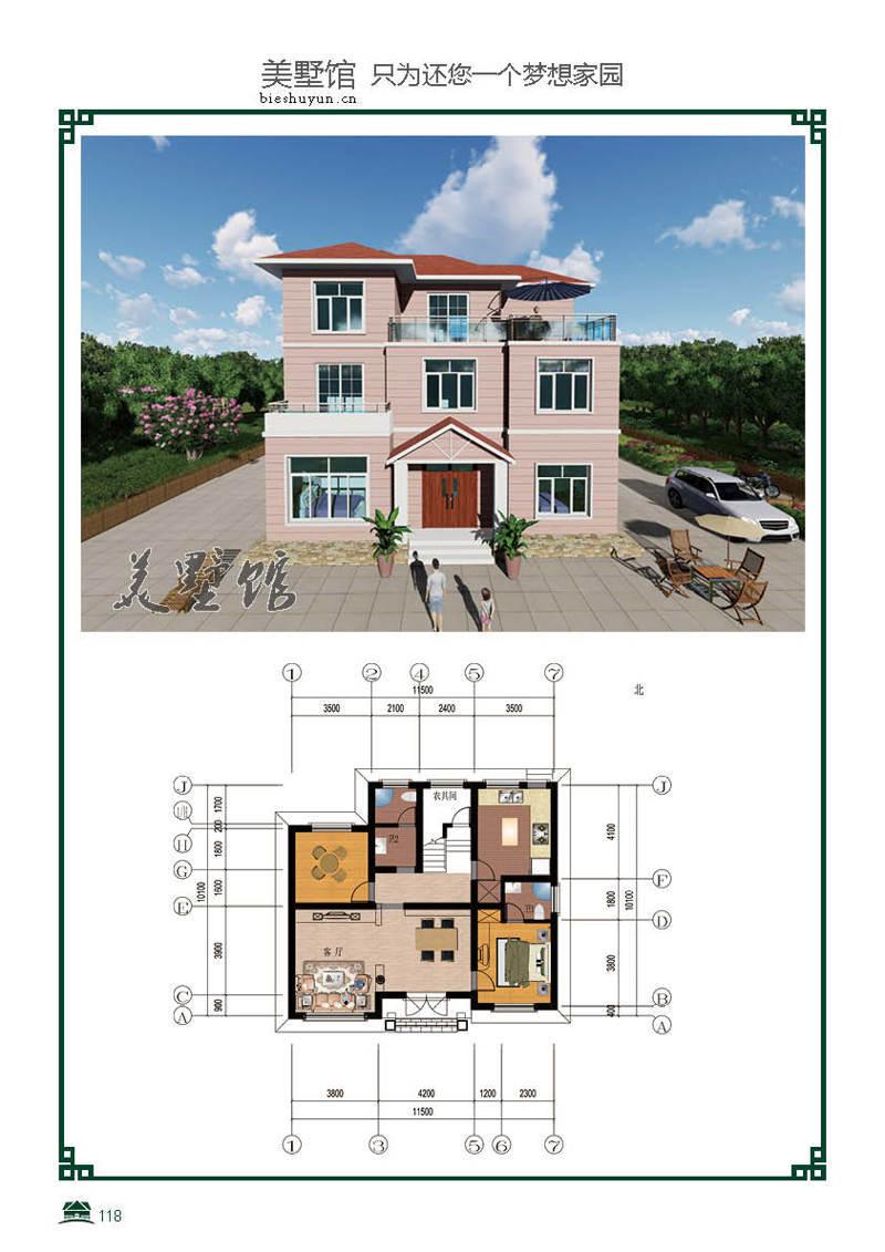 三层轻钢别墅建筑面积1518占地面积606.3