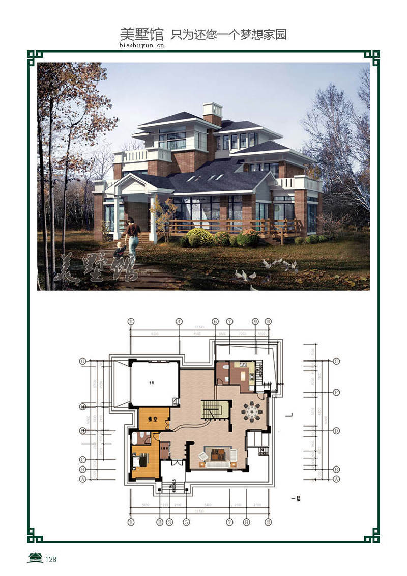 三层轻钢别墅建筑面积723.3占地面积257.8