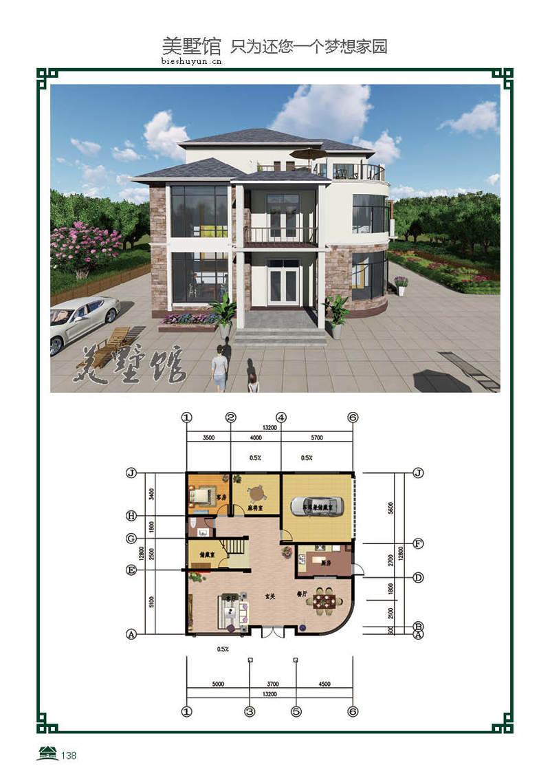 三层轻钢别墅建筑面积412.7占地面积170.4
