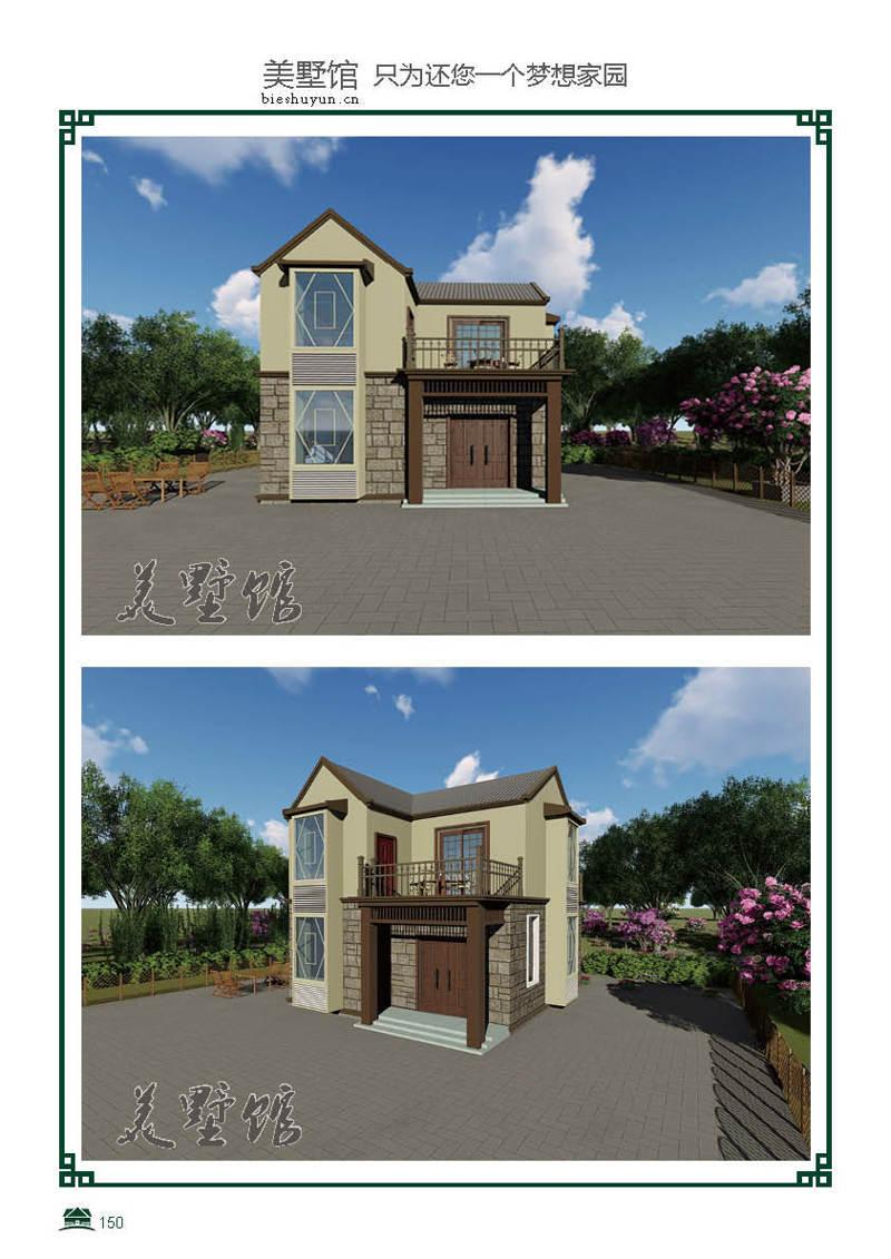 二层轻钢别墅建筑面积153.6占地面积76.8