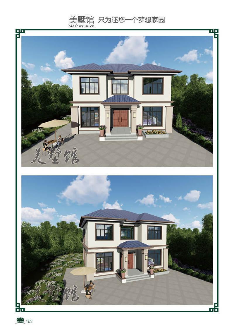 二层轻钢别墅建筑面积280占地面积144