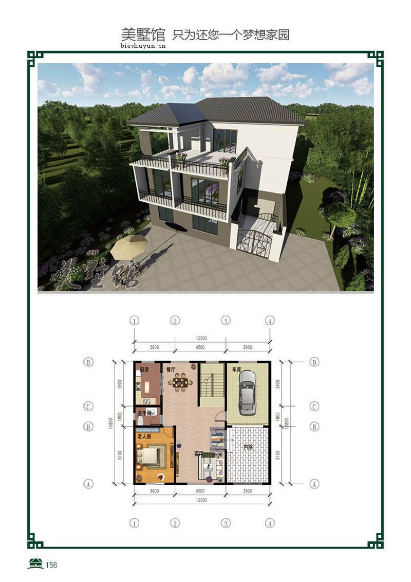 三层轻钢别墅建筑面积313占地面积115