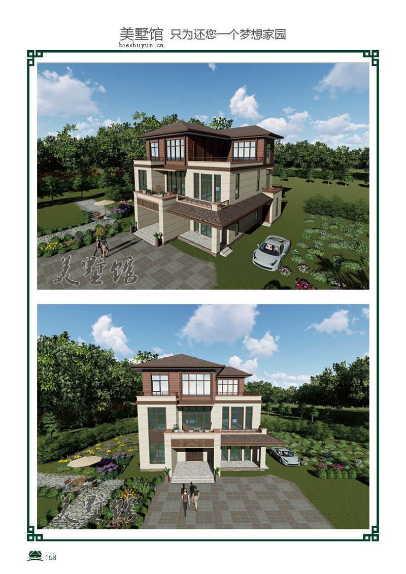 三层轻钢别墅建筑面积465占地面积192.4