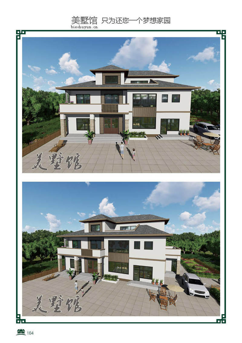 三层轻钢别墅建筑面积590.1占地面积290.7