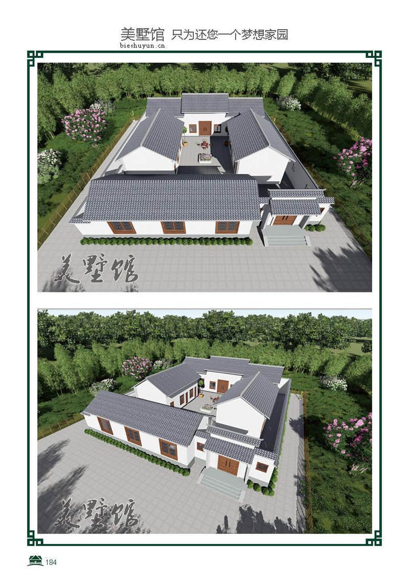 一层轻钢别墅建筑面积290占地面积290