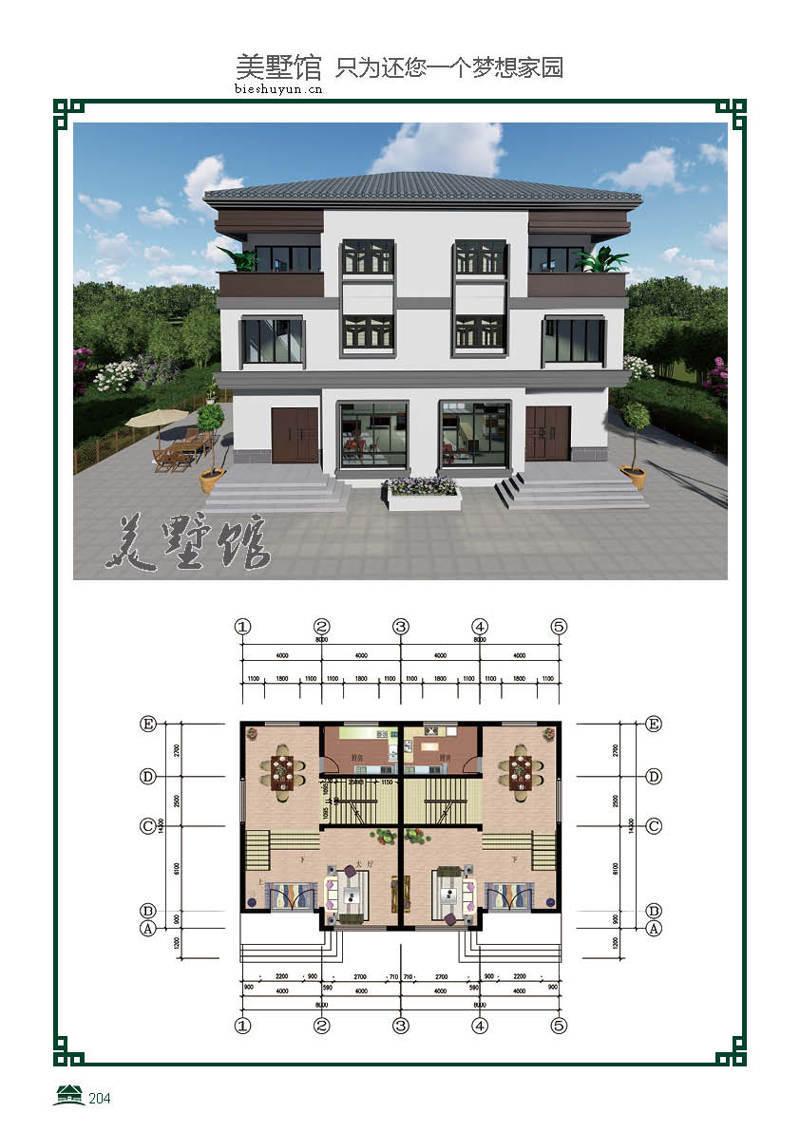 二层轻钢别墅建筑面积503.1占地面积224