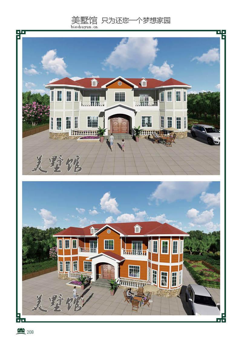 三层轻钢别墅建筑面积372占地面积192
