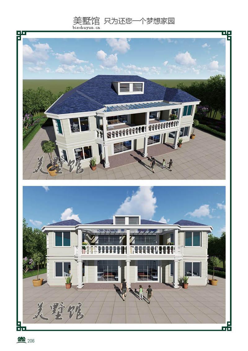 二层轻钢别墅建筑面积524.3占地面积290.16
