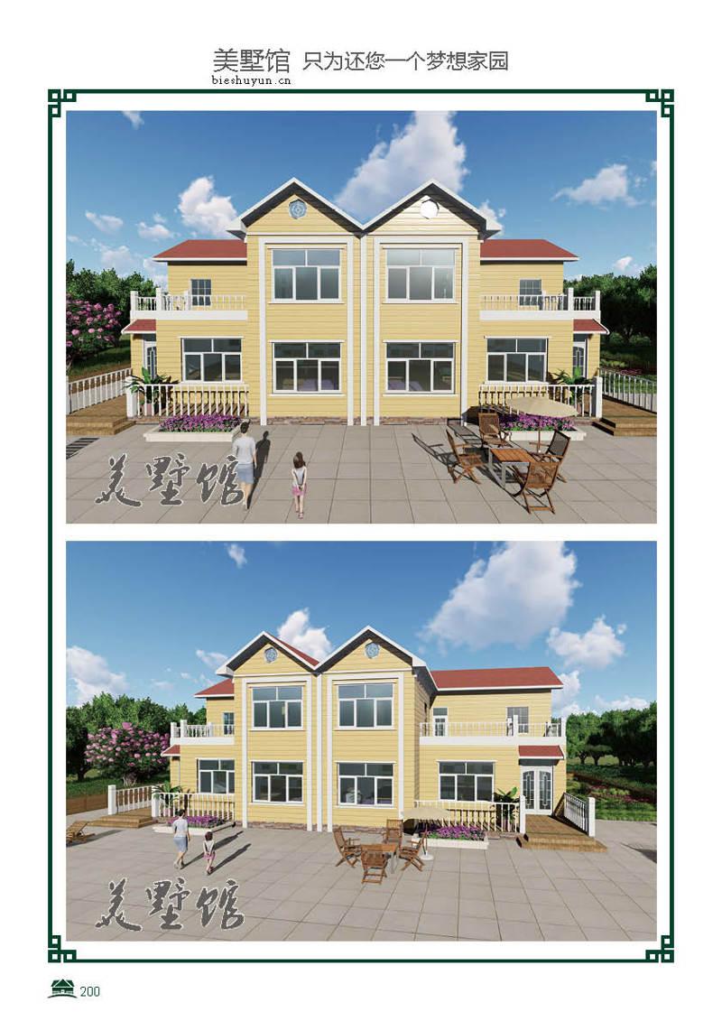 二层轻钢别墅建筑面积394占地面积335