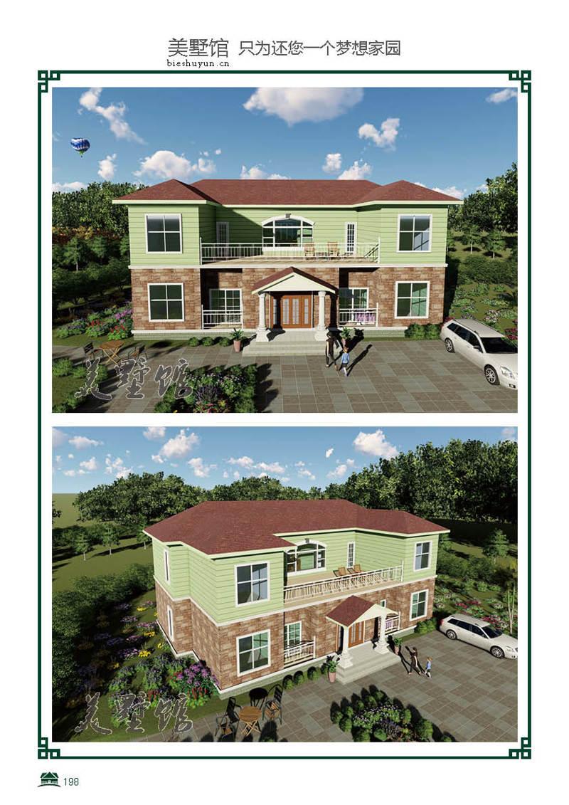 二层轻钢别墅建筑面积298占地面积233.2
