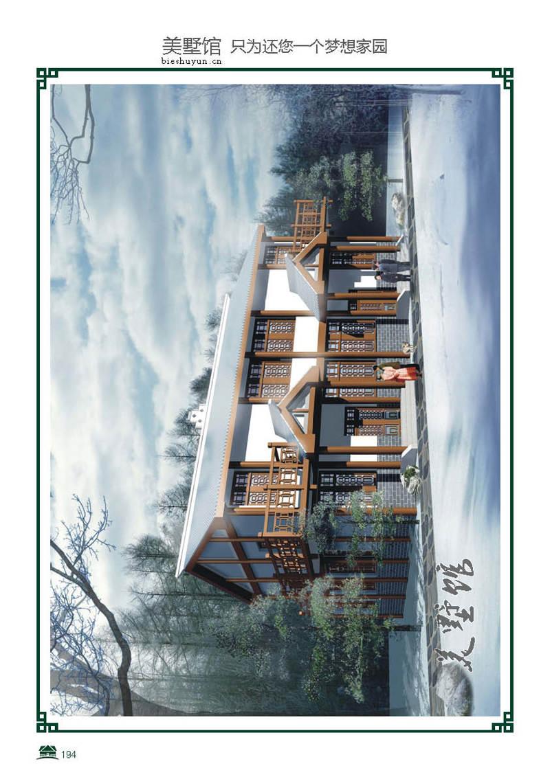 二层轻钢别墅建筑面积314.7占地面积195.6