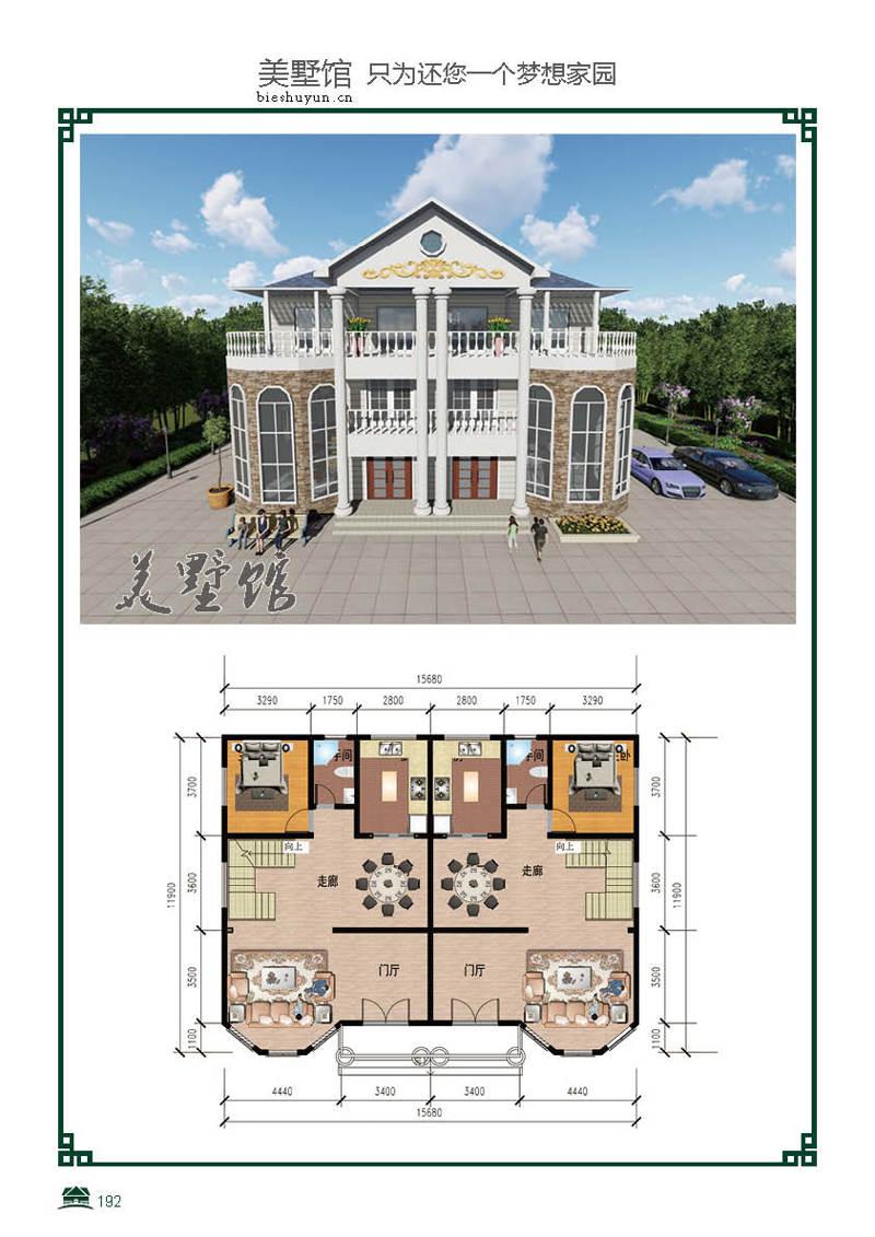 一层轻钢别墅建筑面积504.5占地面积342.6