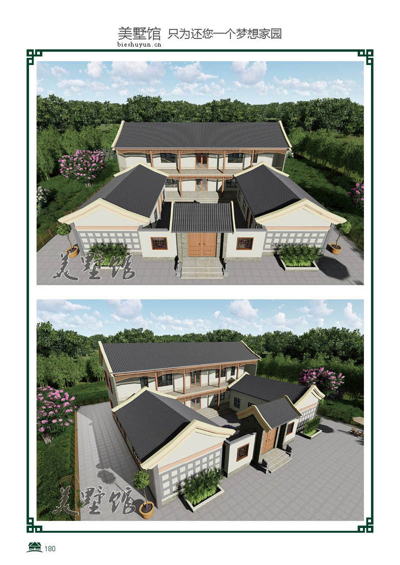 二层轻钢别墅建筑面积462.5占地面积308.6