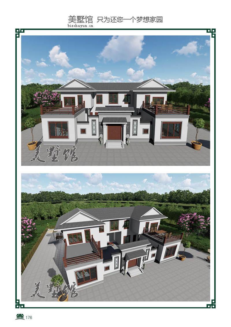 二层轻钢别墅建筑面积325占地面积170