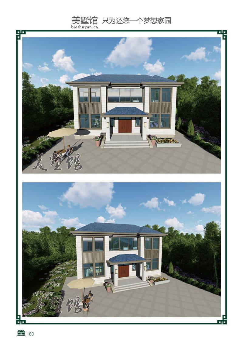 两层轻钢别墅建筑面积204占地面积102.4