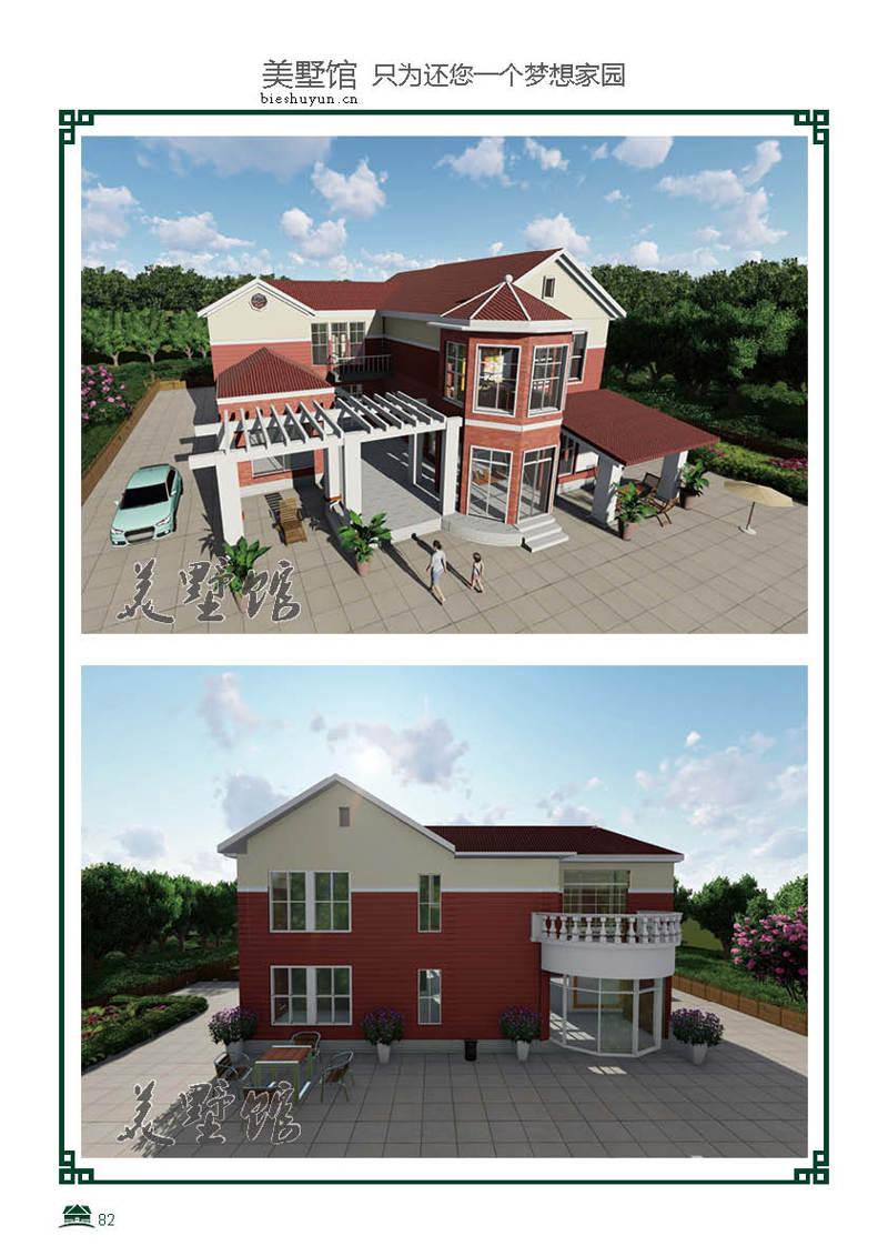二层轻钢别墅建筑面积302占地面积306
