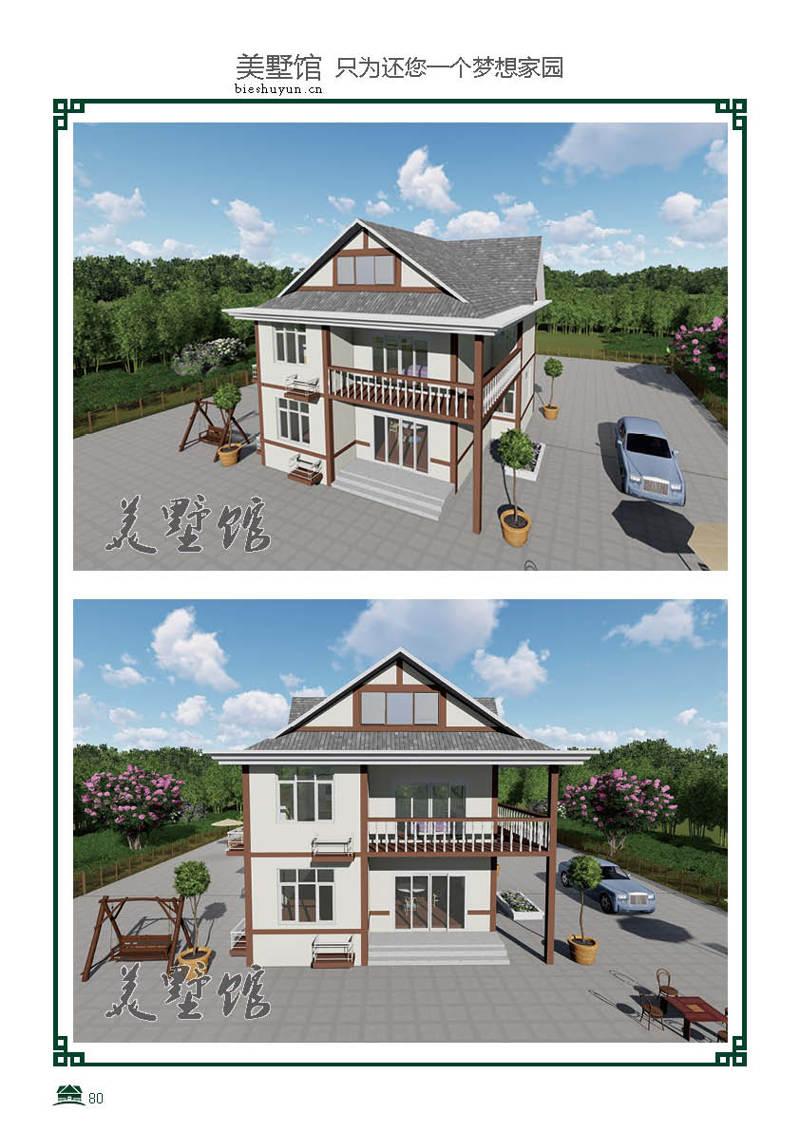 二层轻钢别墅建筑面积180占地面积90