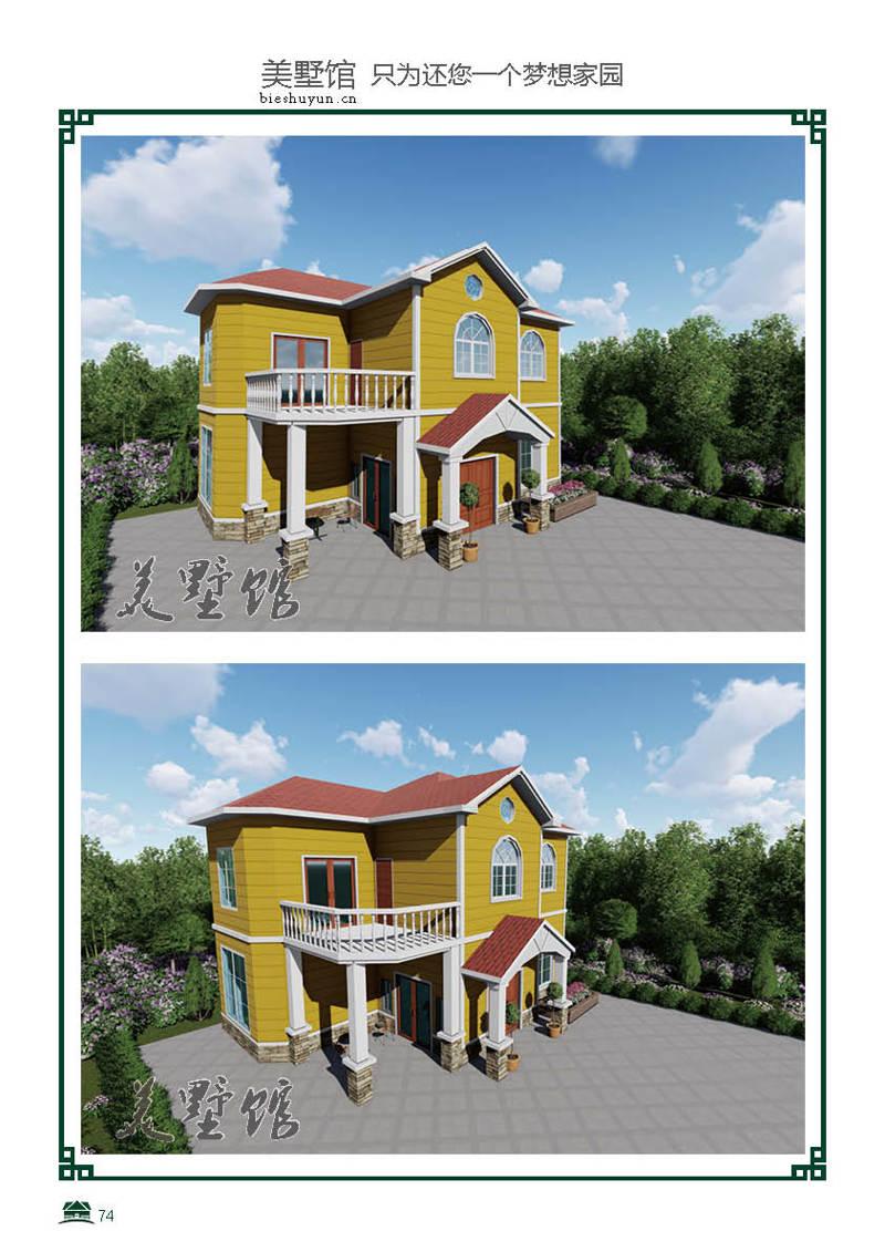二层轻钢别墅建筑面积156占地面积90