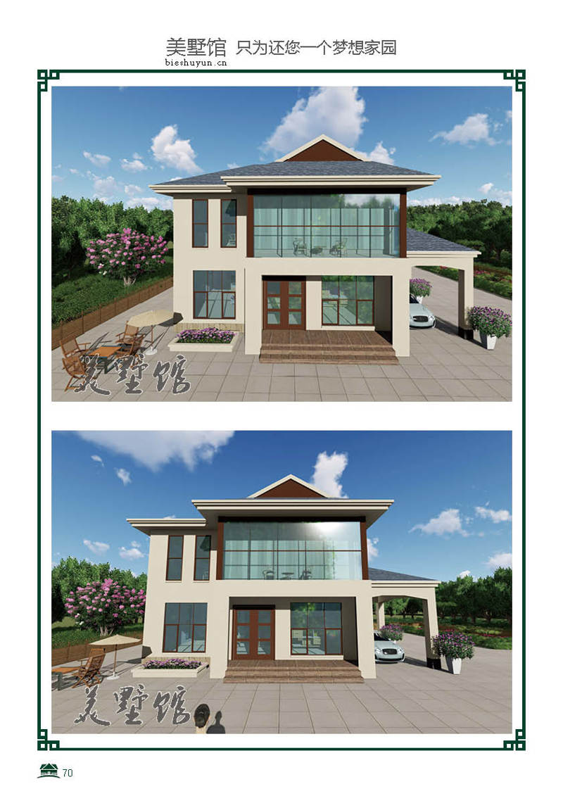二层轻钢别墅建筑面积253.1占地面积130.1