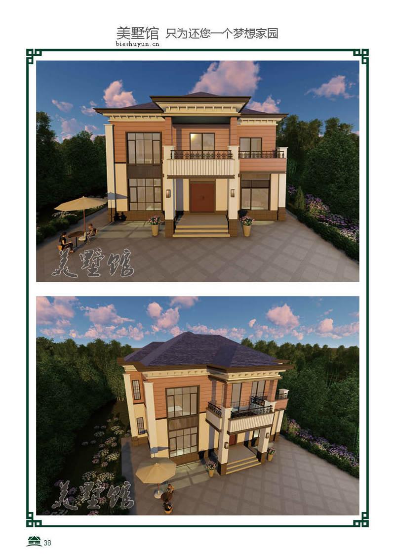 二层轻钢别墅建筑面积270占地面积163