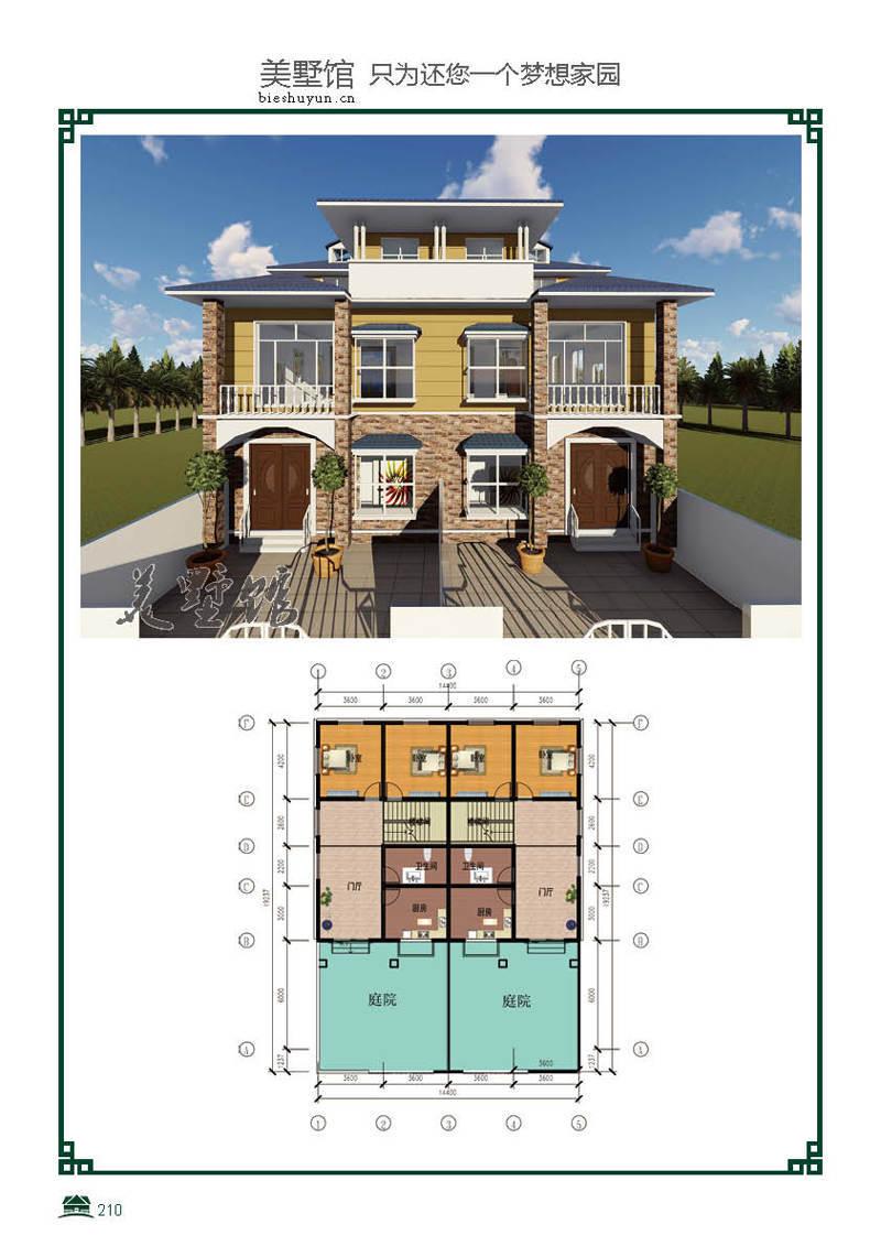 三层轻钢别墅建筑面积547.2占地面积276.48