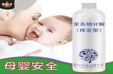 苯系物分解剂室内去甲醛是正规甲醛治理公司常用产品