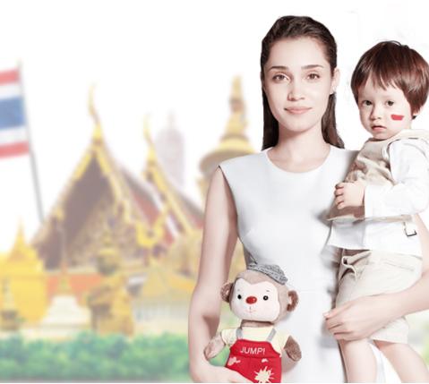 世界首例试管婴儿诞生40年 默克在华启动辅助生殖整体方案