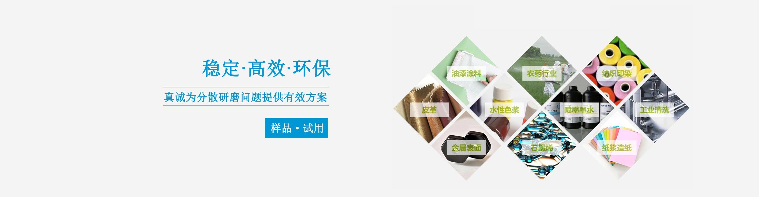 北京心善德福科技有限公司