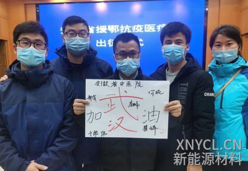 网友对武汉疫情的支持