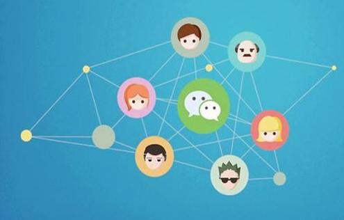 如何才能成为一名社交电商达人