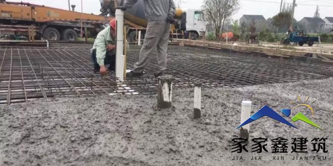 基础浇筑混凝土