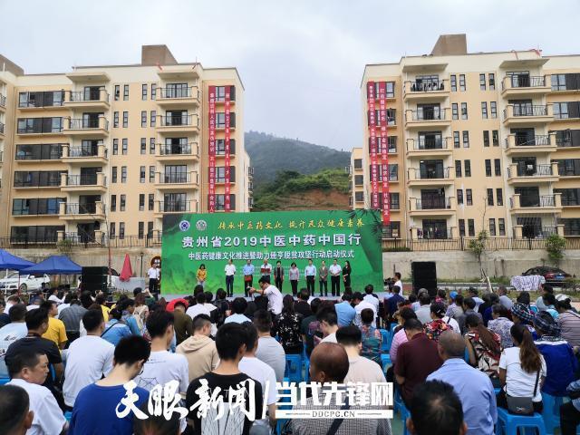 9月20日,由贵州省中医药管理局。