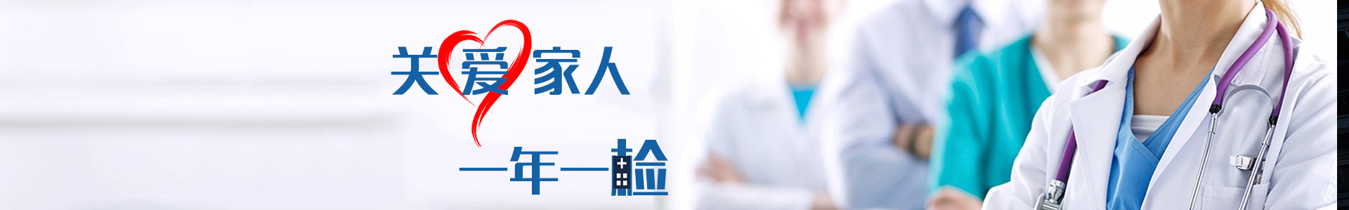 厦门长庚医院体检中心